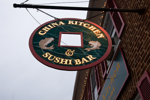 China Kitchen & Sushi Bar, Detail, Signage, Shepherdstown, West